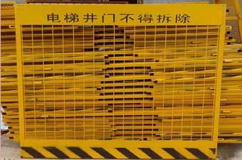 电梯井口防护网1