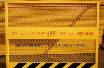电梯井口防护门3.3