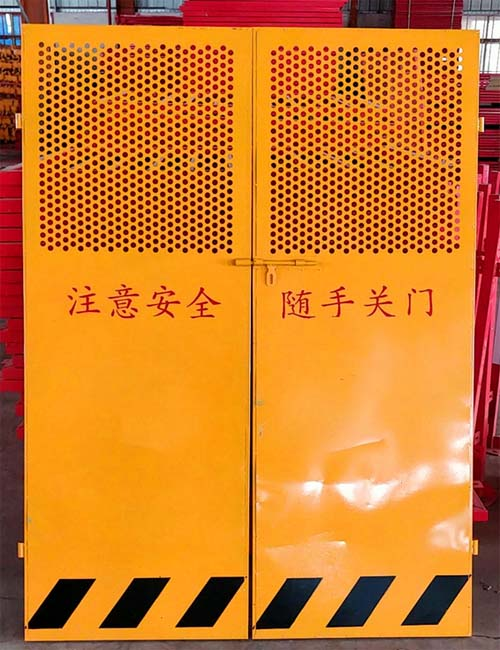 电梯井防护门4