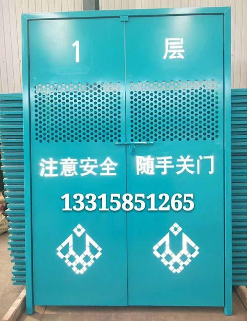 电梯井防护门1