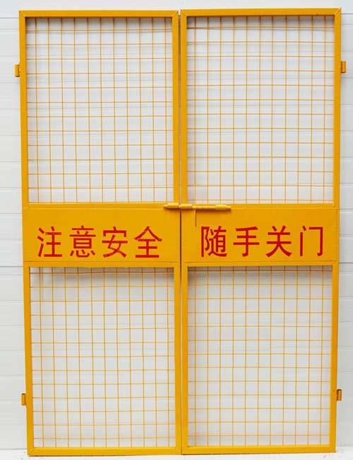 电梯井防护门3