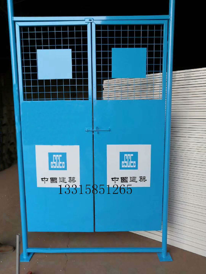 电梯井防护网副本
