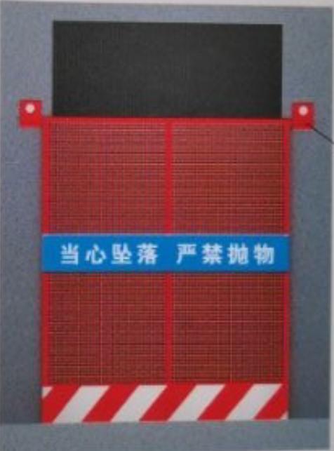 上翻式电梯井防护门