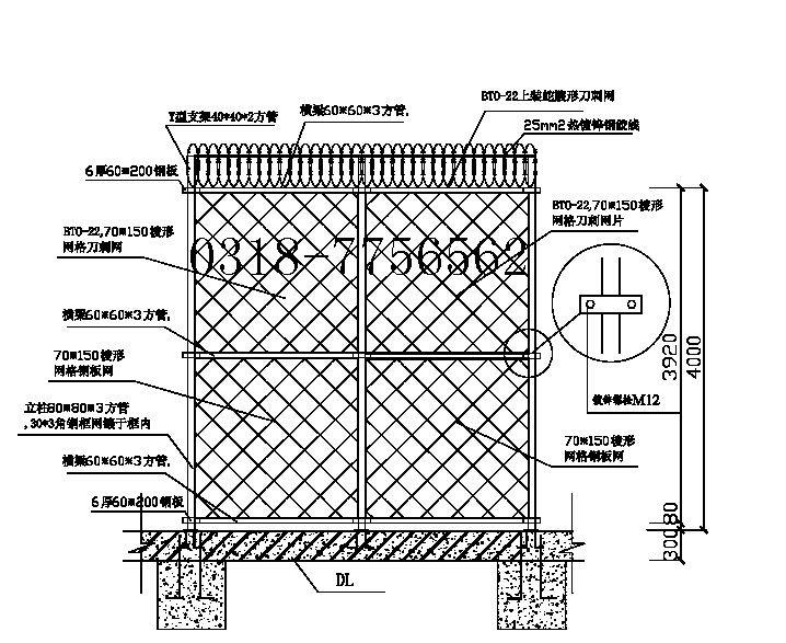 监狱防护网图纸以及监狱防护网技术要求
